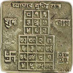 Vyapar Vriddhi Yantra-For Success in Business, Hindu Ashtadhatu Rudra Shiva, Mahakal Shiva, Durga Kali, Vedic Mantras, Hindu Mantras, Ganesh Yantra, Green Tara Mantra, Tantra Art, Lakshmi Images