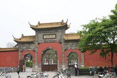 Chaotian Palace, Nanjing, China Minecraft Japanese House, Nanjing, Global Citizen, Barcelona Cathedral, Palace, Taj Mahal, China, Architecture, Building