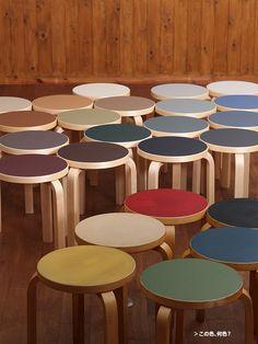 Stool 60・E60 リノリウム スコープ Artek | scope Ikea Stool, Stool 60, Life Design, House Design, Diy Furniture, Furniture Design, Bedroom Bed Design, Coffe Table, Nordic Design