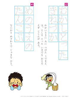 best gba games 日本 語