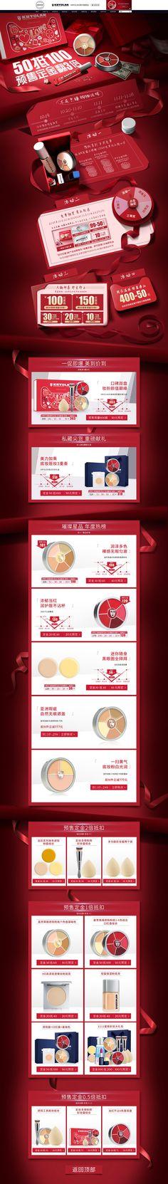 Cv Design, Layout Design, Branding Design, Logo Design, Graphic Design, Event Landing Page, Event Page, Makeup Ads, Asian Design