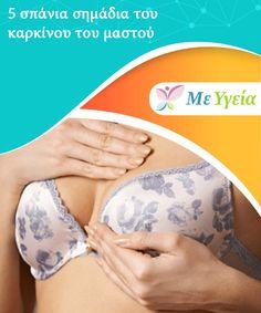 Bra, Beauty, Breast Cancer, Bra Tops, Beauty Illustration, Brassiere
