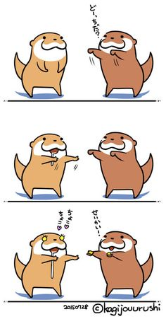 River Otter, Sea Otter, Otter Cartoon, Cute Illustration, Otters, Cute Baby Animals, Cute Babies, Chibi, Disney Characters