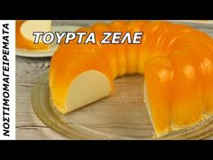Greek Recipes, Candy Recipes, Jello, Bagel, Food To Make, Cheesecake, Good Food, Dairy, Food And Drink