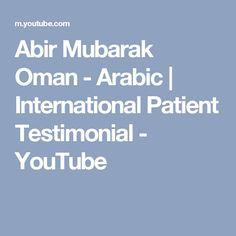 Abir Mubarak Oman - Arabic   International Patient Testimonial - YouTube