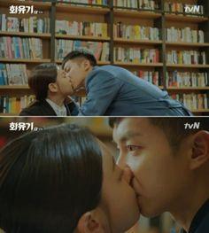 "[Spoiler] ""A Korean Odyssey"" Lee Seung-gi and Oh Yeon-seo Share a Kiss"