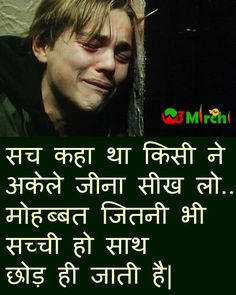 Top 10 sad dp for whatsapp profile in hindi best collection sad quotes in hindi thecheapjerseys Gallery