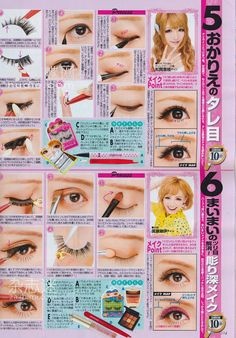 Momodoki: Popteen August 2012 - Makeup And Hair Scans