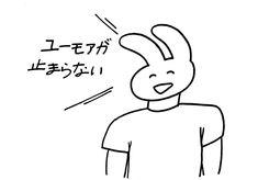 White Friday, Fancy Writing, Koi, Cute Doodles, Kawaii Art, Cute Illustration, Line Drawing, Line Art, Cartoon