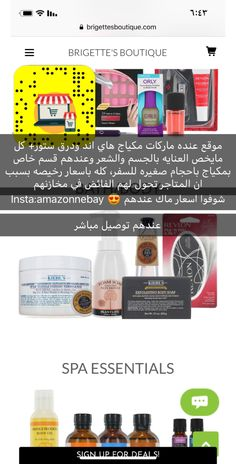 Makeup Hacks Online – Hair and beauty tips, tricks and tutorials Internet Shopping Sites, Best Online Shopping Websites, Amazon Online Shopping, Shopping Hacks, Online Shopping Clothes, Perfect Eyebrows, Spa, Beauty Care, Beauty Makeup