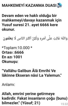 Islam Quran, Allah, Math, Quotes, Math Resources, Mathematics