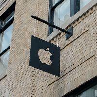 Apple: Πωλήσεις τελευταίου τριμήνου