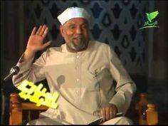 الحياة في الجنة الشيخ الشعراوي - YouTube
