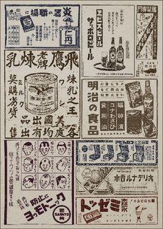 臺灣舊廣告,復古廣告,尼森設計明信片