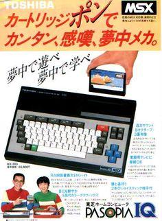 Toshiba MSX Computer ad.