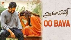 OO BAAVA LYRICS  Prati Roju Pandaage | Sai Tej  OO BAAVA SONG LYRICS  is an interesting Telugu song with enjoyable vocals from Hari Teja with Mohana Bhogaraju & Saatya Yamini. Sai Tejs latest Telugu movie Prati Roju Pandaage features the pleasant track O BAVA with its engaging lyrics inked down by songwriter KK.  PRATI ROJU PANDAGE | OO BAAVA SONG LYRICS   The post OO BAAVA LYRICS  Prati Roju Pandaage | Sai Tej appeared first on LyricsRaag.Com.