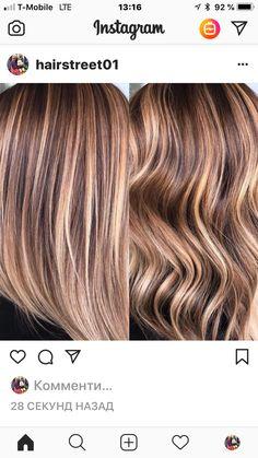 Brown Hair Balayage, Dark Blonde Hair, Brunette Hair, Hair Highlights, Good Hair Day, Love Hair, Great Hair, Hazelnut Hair, Cabello Hair