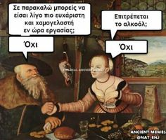 Ancient Memes, Folk, Humor, Funny, Movies, Movie Posters, Popular, Films, Humour
