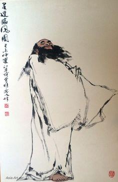 Artist: Fan Zeng