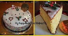 βασιλοπιτα-με-πορτοκαλαδα Greek Sweets, Greek Desserts, Greek Recipes, Cake Frosting Recipe, Frosting Recipes, Sweets Recipes, Cake Recipes, Xmas Recipes, Vasilopita Cake
