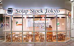 『Soup Stock Tokyo』 CREA WEB Cafe Idea, Bathroom Medicine Cabinet, Coffee Shop, Signage, Yogurt, Giraffe, Tokyo, Soup, Spaces