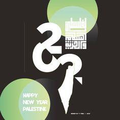 كل عام وشعبنا منتصر وفلسطين محررة ومقاومتنا بخير🇵🇸🇵🇸✊✊✌️✌️🇵🇸 كل عام و فلسطين لنا🇵🇸👊❤️ Happy new Year Palestine Next Year in Palestine🇵🇸♥️ Frohes neues Jahr Palästina♥️🇵🇸 Nächstes Jahr in Palästina🇵🇸♥️🇵🇸♥️ ✊🇵🇸 كل عام وانتم بخير يارب يكون عيد سعيد علي كل فلسطين و المسلمين و المسيحيين في كل مكان ✊🇵🇸💪🇵🇸🇵🇸 #القدس_عاصمة_فلسطين_الأبدية ------------------------------- #القدس_عاصمتنا #فلسطيني #إنتفاضة_الكرامة #الحرية_لﻷسرى #free_Palestine #القدس_لنا #القدس_عاصمة_دولة_فلسطين… Next Year, Happy New Year, Happy New Year Wishes