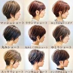 Pixie Haircut For Thick Hair, Short Hair Cuts, Short Hair Styles, Pixie Hairstyles, Cute Hairstyles, Asian Short Hair, Hair Arrange, Layered Hair, Portraits