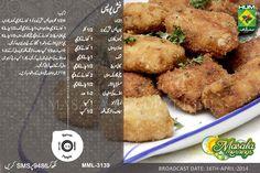 Fish pop - masala morning recipe