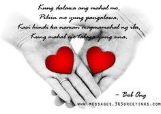 Share this on WhatsAppGet inspired with these Bob Ong quotes collection. We include some of the best tagalog love quotes from one of the Filipino's [. Just Be You, When You Love, Love Your Life, My Love, Tagalog Love Quotes, Congenital Heart Defect, German Quotes, Wishes Messages, Meeting Someone