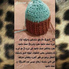 #instashot #SquareInstaPic #yarn #doll #crochet_doll #beautiful #patterns #photograph #photo ...