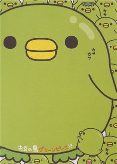 funny memo pad from Japan with green penguins from beans
