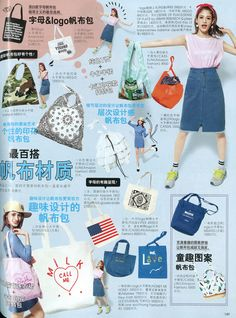 Shimei Magazine featured the Crepe 2 Slit Skirt, Mid Length Pencil Skirt, PRNTD Crepe Slit Back V Tunic, Amelia Jacket, Printed Bull Denim Cotton Tote, Cable Knit Tennis Dress, Low Waist jean, Poly Cotton S/S Women's T-shirt, Natural Denim Circle  Skirt, Printed Bull Denim Cotton + more in the September 2016 issue.