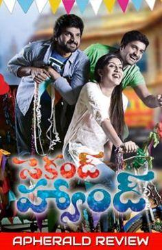 Second Hand Telugu Movie Review   Second Hand Movie Review   Second Hand Movie Rating   Second Hand Review   Second Hand Rating   Live Updates   Second Hand Movie Story, Cast