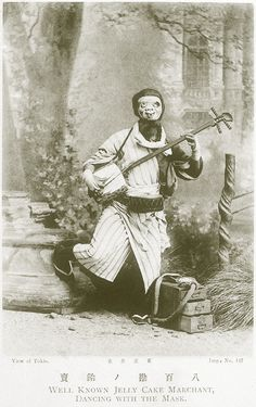 """Well known jelly cake merchant dancing with the mask from """"Tokyo scenery"""", 1893"""