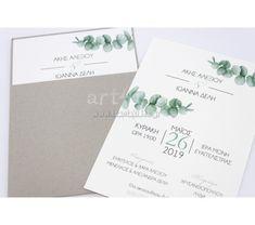 a6412500a665 Minimal προσκλητήριο γάμου με θέμα τον ευκάλυπτο