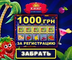 Слоты онлайн бонус за регистрацию интернет игровые автоматы играть бесплатно