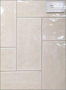 Maiolica Biscuit Ceramic Wall Tile Aqua Tiles Granite Countertops Kitchen Residential Tile