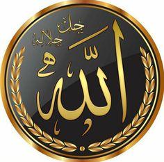 Mecca Wallpaper, Lion Pictures, Jumma Mubarak, Islam Quran, Allah, Decorative Plates, Lions Photos