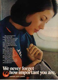 Japan Airlines stewardess – JAL – We Never Forget (1976)