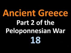 The History of Ancient Greece Podcast: 093 - Revolt in the Empire