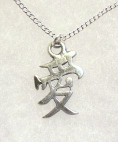 Handmade necklace - Chinese symbol for love pendant. #love