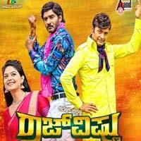 Picture song kannada download