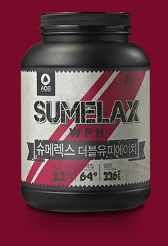 SUMELAX Protein Powder on Packaging of the World - Creative Package Design Gallery