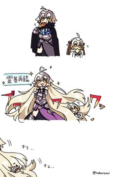 """/fgog/ - Fate/Grand Order General - """"/vg/ - Video Game Generals"""" is imageboard dedicated to the discussion of PC and console video games. Fate Stay Night Series, Fate Stay Night Anime, Anime Meme, Fate Jeanne Alter, Gamers Anime, Chinese Cartoon, Fate Servants, Susanoo, Mundo Comic"""