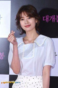Playful Kiss, Jung So Min, Young Actresses, Kdrama, Target, Korean, Moon, Fashion, The Moon