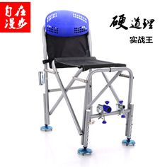 Fishing Chairs Chair Covers Rental New Orleans 33 Best Images Camping Furniture Folding Wholesale Can Be Lifted Double Turret Stainless Steel