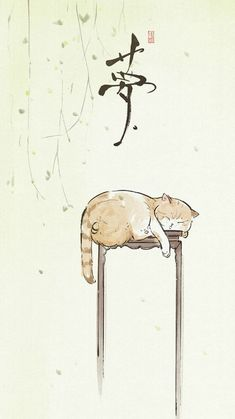 Милые иллюстрации | VK