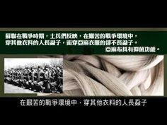 2012榮耀盼望 Vol.197 細麻介紹 - YouTube