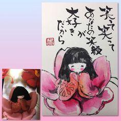 【tomoyo_neinei】さんのInstagramをピンしています。 《花の精シリーズ 桜〜〜 今日は全国的に寒いけれど  春はもうすぐ笑顔でいこう〜〜╰(*´︶`*)╯♡ #えてがみ#絵手紙 #花の精#桜》