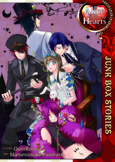 Alice in the Country of Hearts: Junk Box Byby QuinRose, Mamenosuke Fujimaru Publisher: Seven Seas ISBN13: 9781626921856 Pages: 192 Genre: Manga Blurb: The newest Alice installment by the fan-favor…